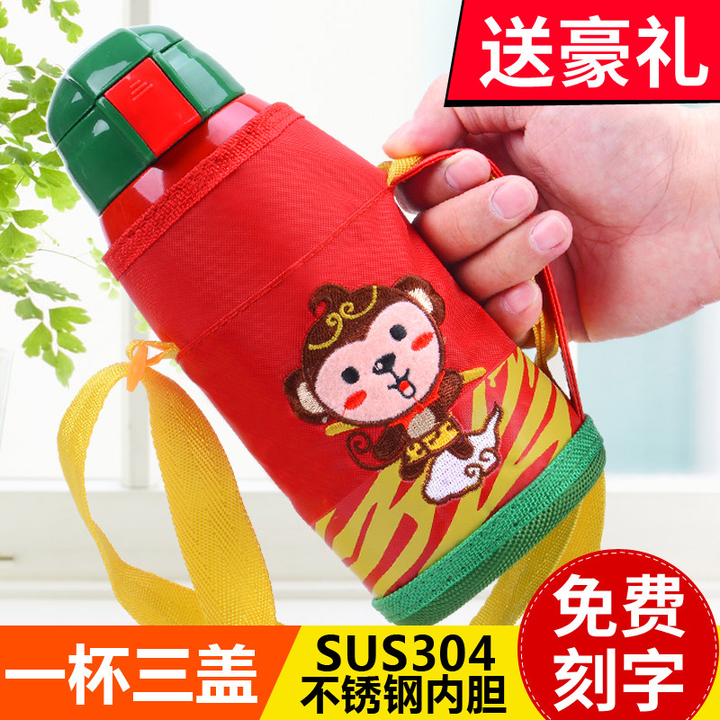卡通儿童保温杯带吸管两用宝宝防摔水壶幼儿园学生不锈钢男女水杯