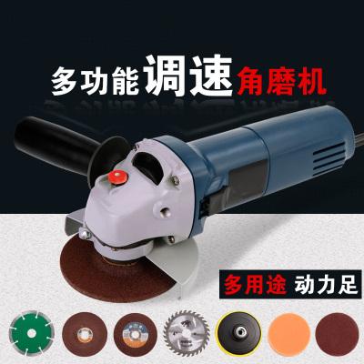 调速磨光机手磨机阿斯卡利多功能切割机电动工具抛光机电磨打磨机角磨机ASCARI 单速标配+送砂轮