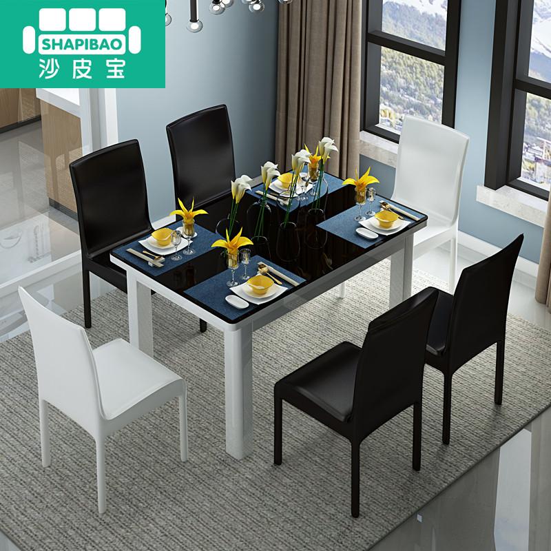 可伸缩餐桌椅组合餐