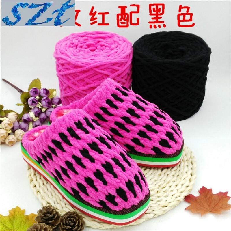 洛芊(luoqian)单股小冰条粗毛线球勾鞋毛线棉线毛线拖鞋围巾坐垫大