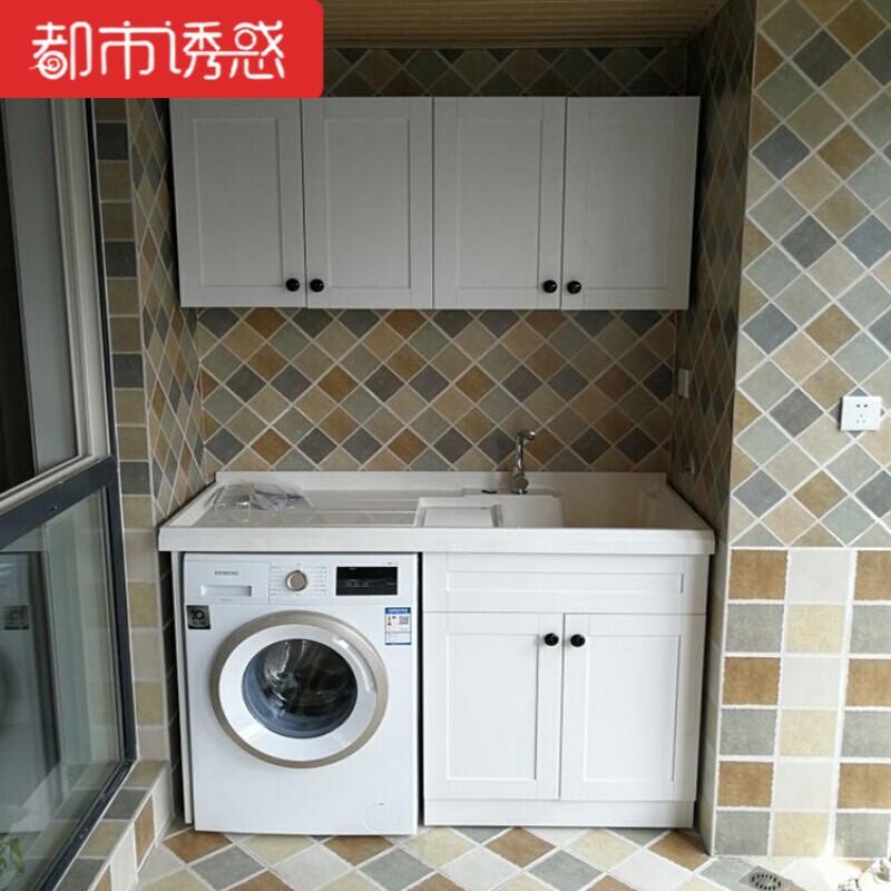 一体式洗衣柜落地阳台机柜定制浴室柜组合阳台滚筒洗衣机柜卫浴柜