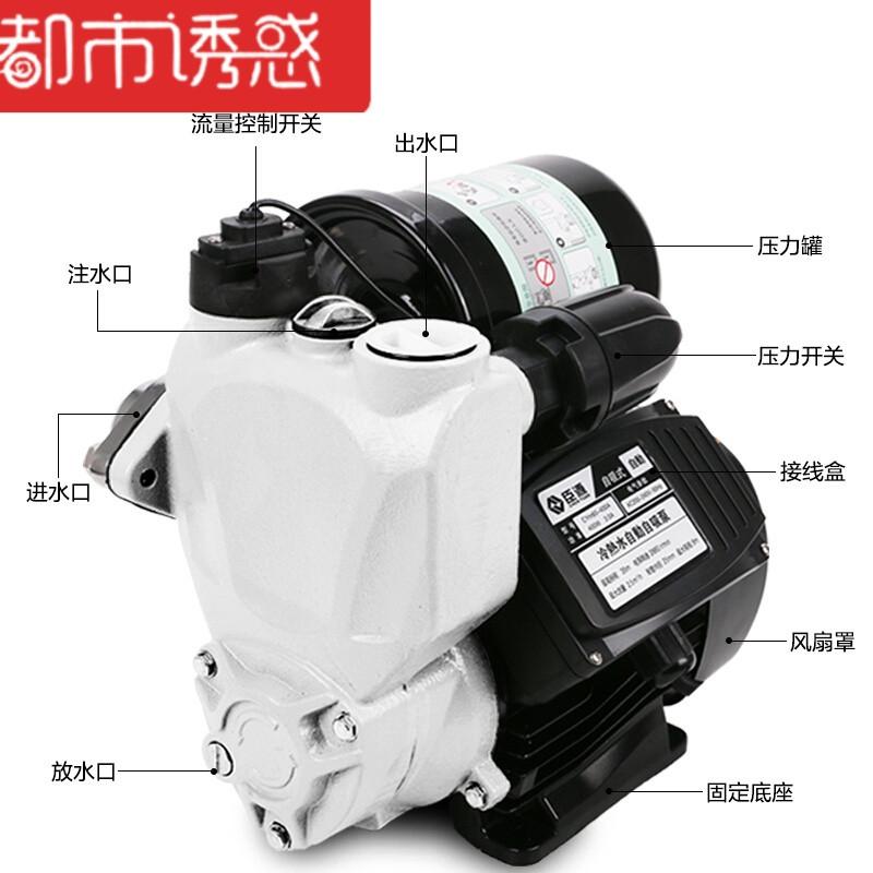 自吸泵家用静音全自动增压泵自来水热水器管道泵抽水泵吸水机