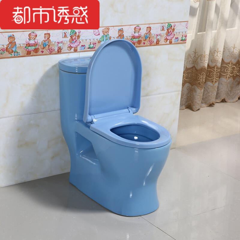 儿童彩色马桶陶瓷小孩坐便器幼儿园座便器200/300坑距