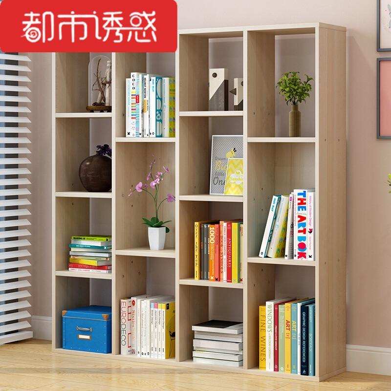 蔓斯菲尔书架落地置物架学生书柜组合简约现代客厅桌上书架简易图片