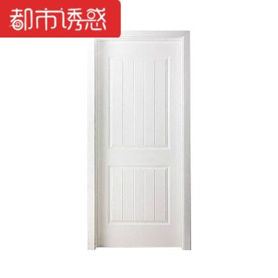 免漆门烤漆门复合实木门套装门白门木门室内门卧室门非钢木门都市诱惑