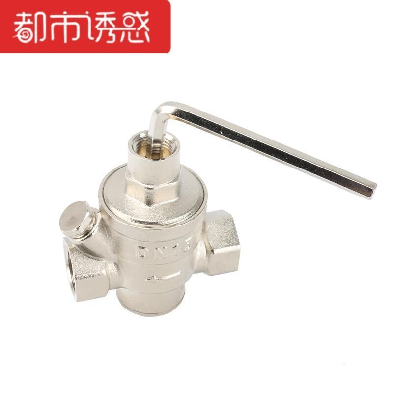 自来水减压阀黄铜镀镍家用阀门热水器净水器配件dn154图片