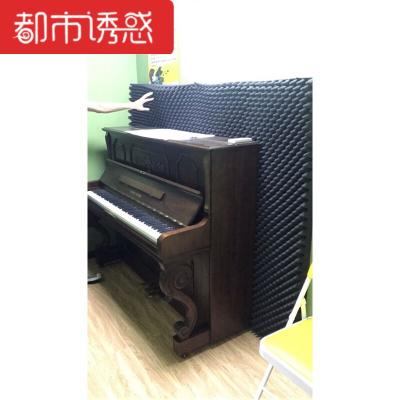 吸音棉雞蛋棉隔音板錄音棚隔音棉墻體鋼琴室內鼓房隔音材料吸音板都市誘惑