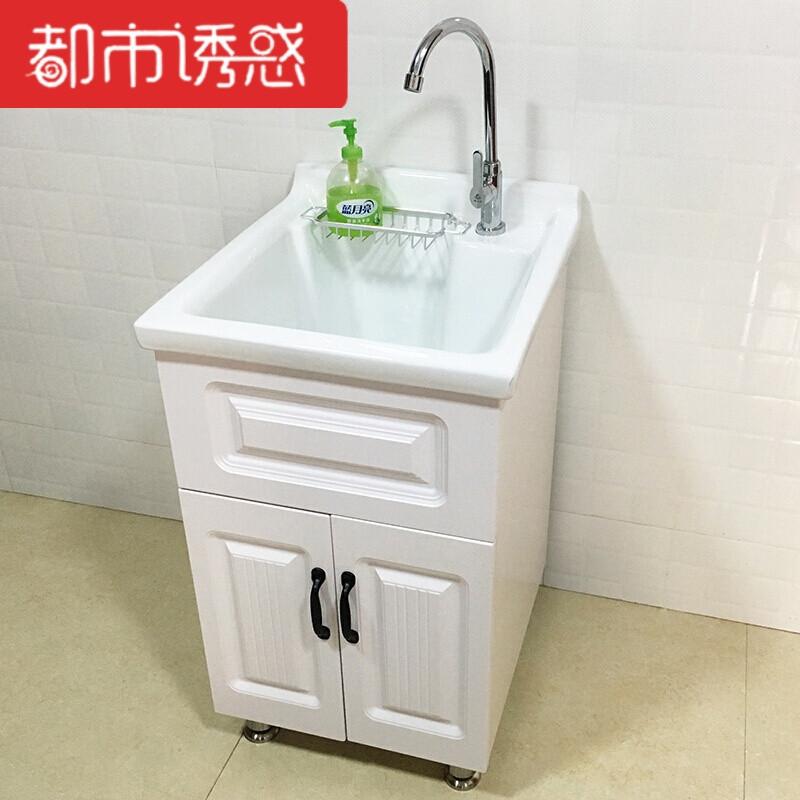 欧式新款实木洗衣柜水池带搓板超深陶瓷洗漱台盆槽浴室阳台落地柜