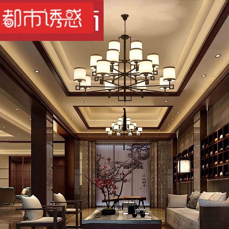 现代新中式吊灯客厅简约别墅复式楼大吊灯中国风酒店餐厅复古灯具y