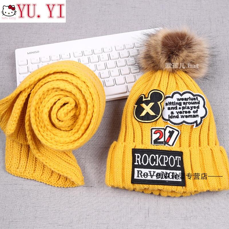 yi)冬季新款儿童帽子围巾2-13岁男童加厚保暖