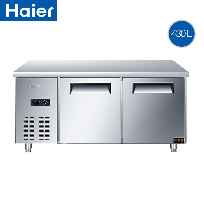 海尔(haier) sp-430c2/428c2 海尔冰柜不锈钢双门卧式图片