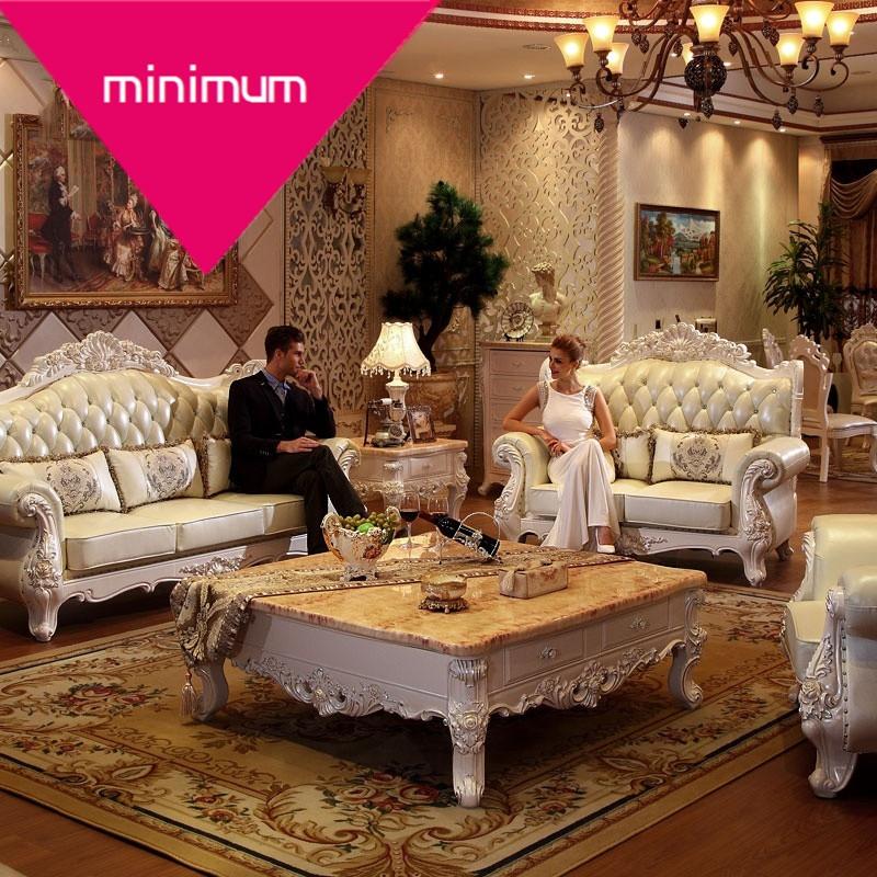 美式臻品实木雕花真皮沙发 别墅客厅大户型头层牛皮沙发