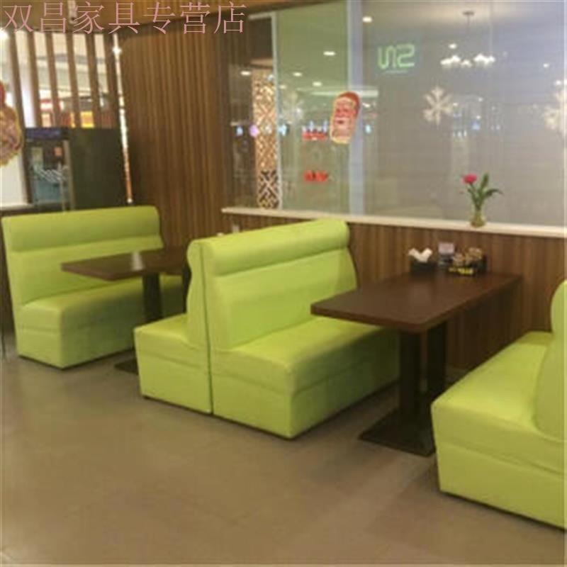 双人火锅店卡座奶茶店桌椅奶茶接待饭店餐饮复古餐桌椅长方形快餐店会图片