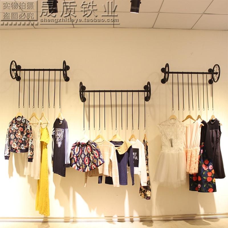 欧式铁艺男女装童装服装店衣架展示架上墙壁挂装饰正侧挂陈列货架