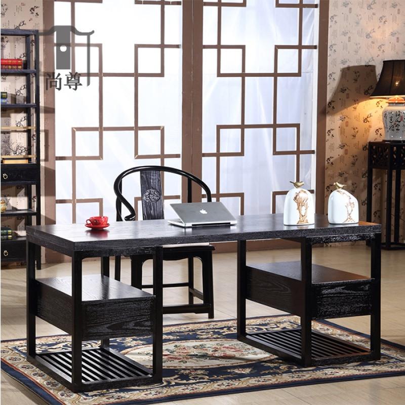 新中式实木书桌椅组合现代简约老板办公桌书房画案写字电脑桌家具