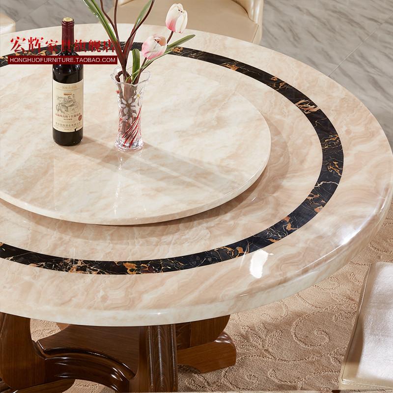 欧式餐桌椅组合现代简约圆桌圆餐桌带转盘饭桌歺桌圆形大理石餐桌