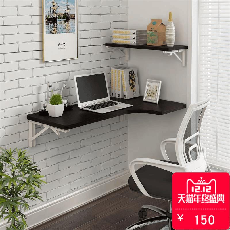 新款折叠壁挂桌 挂墙桌家用简易l型学习桌墙角拐角书桌转角电脑桌图片