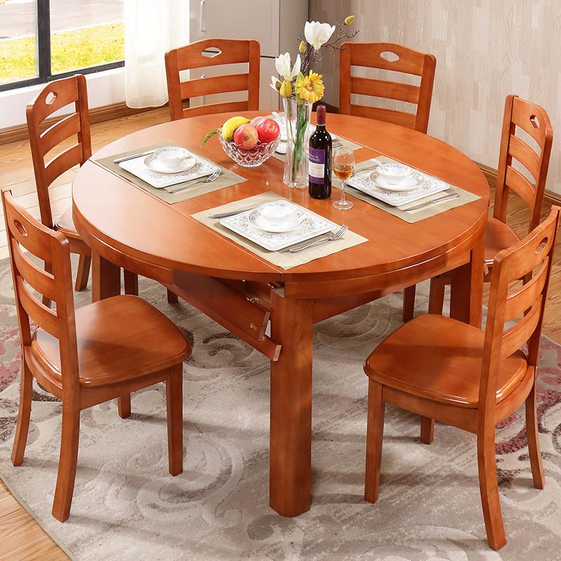 实木餐桌椅组合伸缩折叠圆桌现代简约中式多功能家用餐厅吃饭桌子