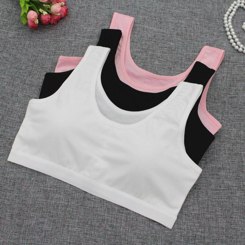 女童内衣背心发育期棉儿童中大童文胸吊带小女孩胸衣小学生胸罩frj