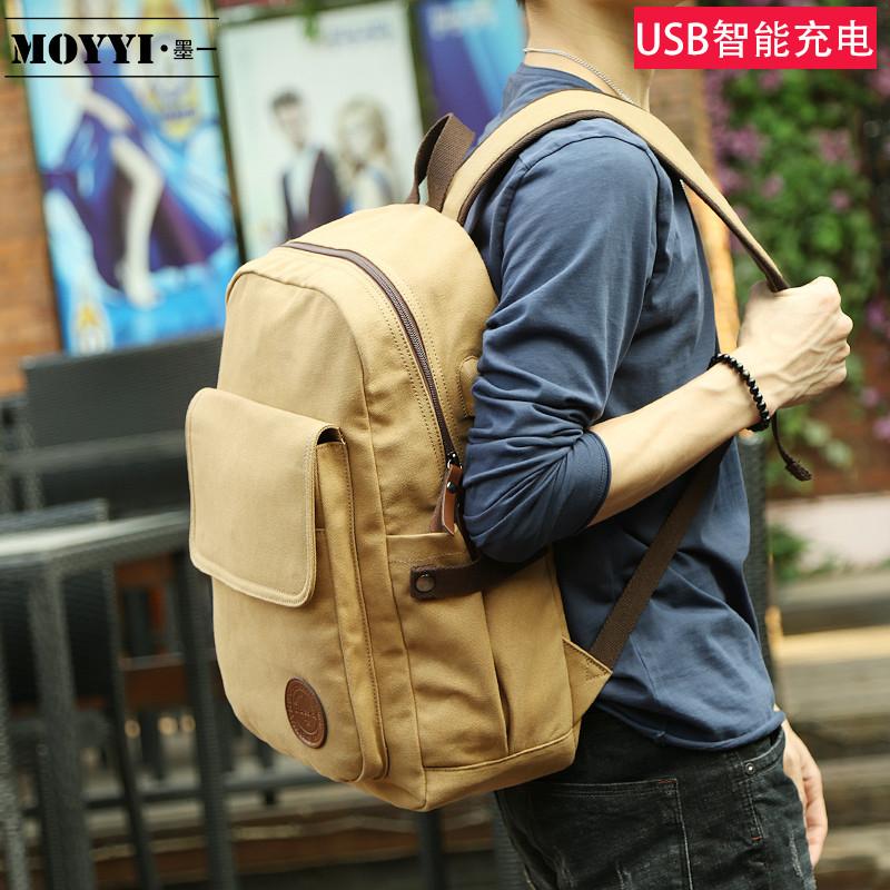男包初高中学生书包韩版 双肩背包 旅行包电脑包 帆布