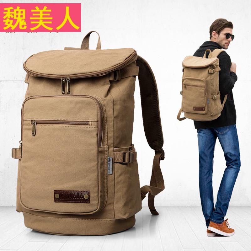 2018新款户外双肩包男士包包帆布休闲旅行背包大容量运动旅游书包