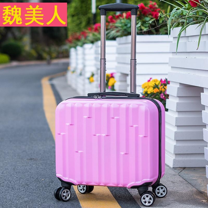 学生行李箱女迷你18寸登机箱17寸可爱拉杆箱时尚万向轮旅行箱子