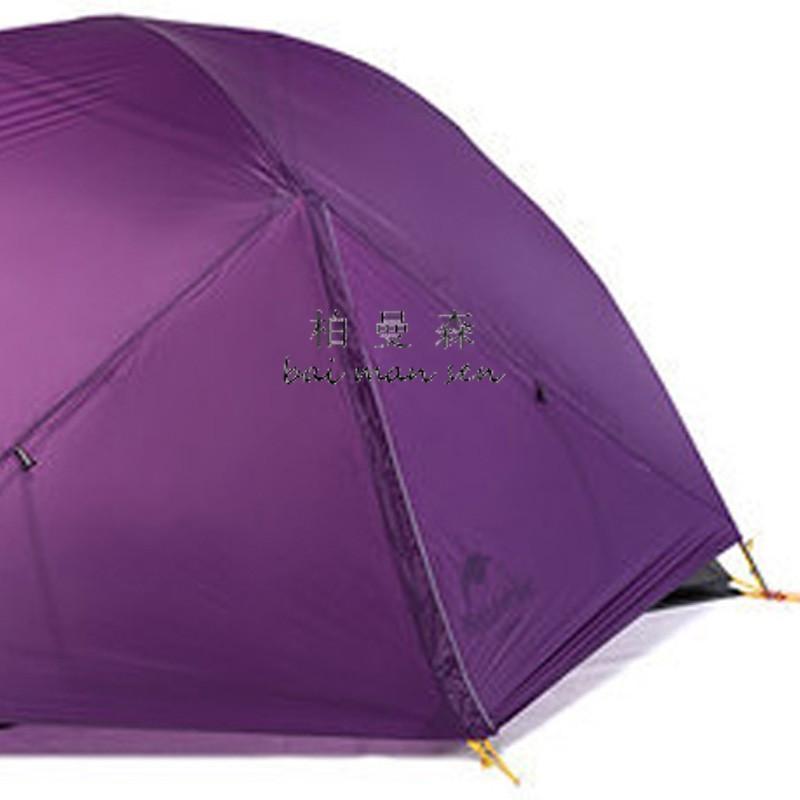 户外双人帐篷 防风防雨野外露营户外帐篷001