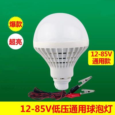 全新100W太陽能板家用阿斯卡利(ASCARI)光伏電池板單晶硅充12V/24v電瓶發電系統 12V-85V通用直流燈泡