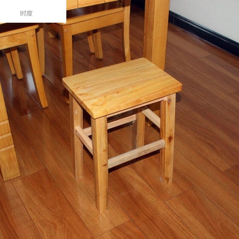 时度创意实木凳子方形板凳客厅木质凳子简易餐凳方凳椅子高凳子板凳