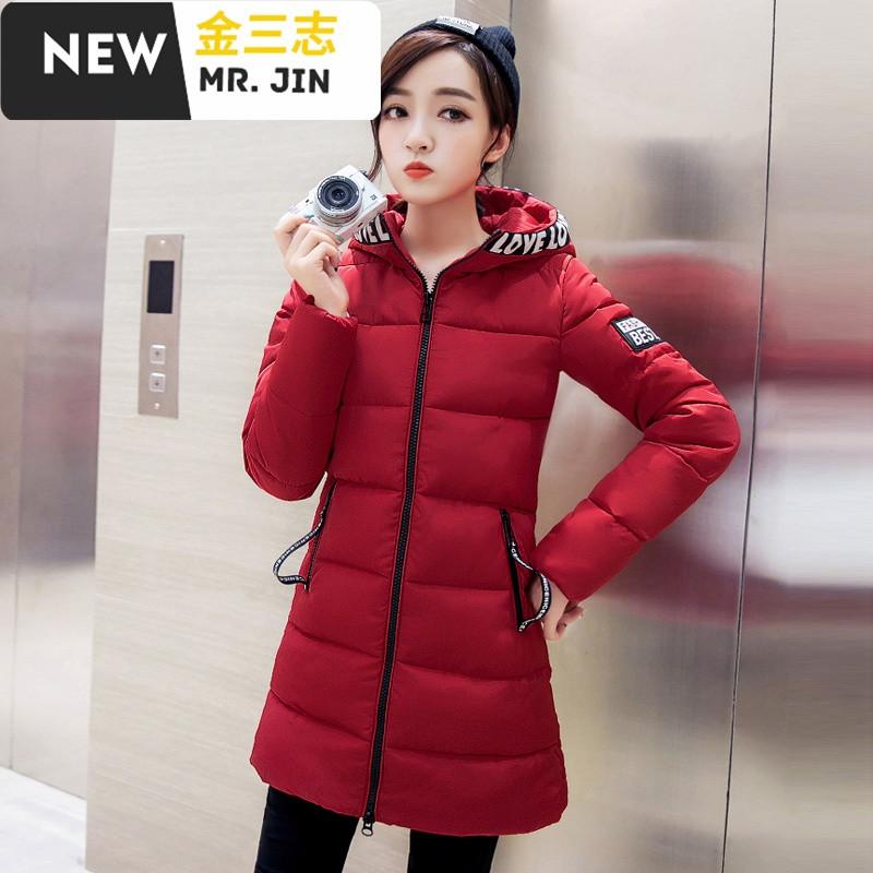 女装2017冬装新款少女中长款连帽羽绒棉服中学生韩版修身保暖棉衣外套图片