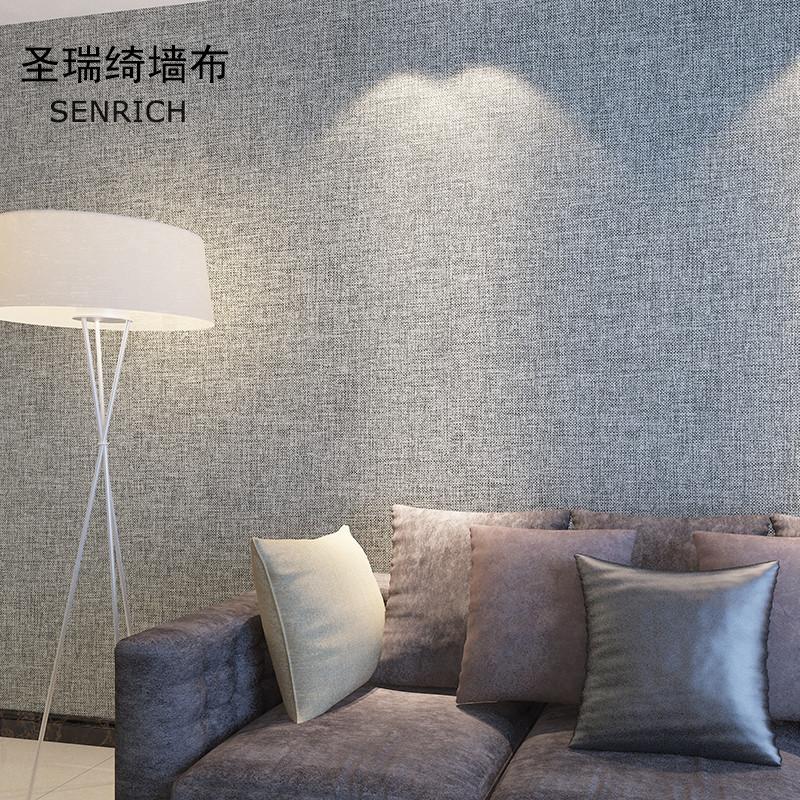 圣瑞绮 素色客厅电视背景壁布简约现代纯色亚麻卧室无缝墙布家装