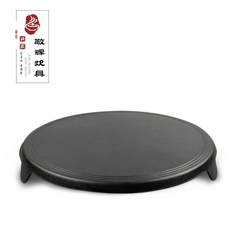 敬辉铸铁加厚无涂层鏊子老式家用3腿商用煎饼锅送煎饼图片