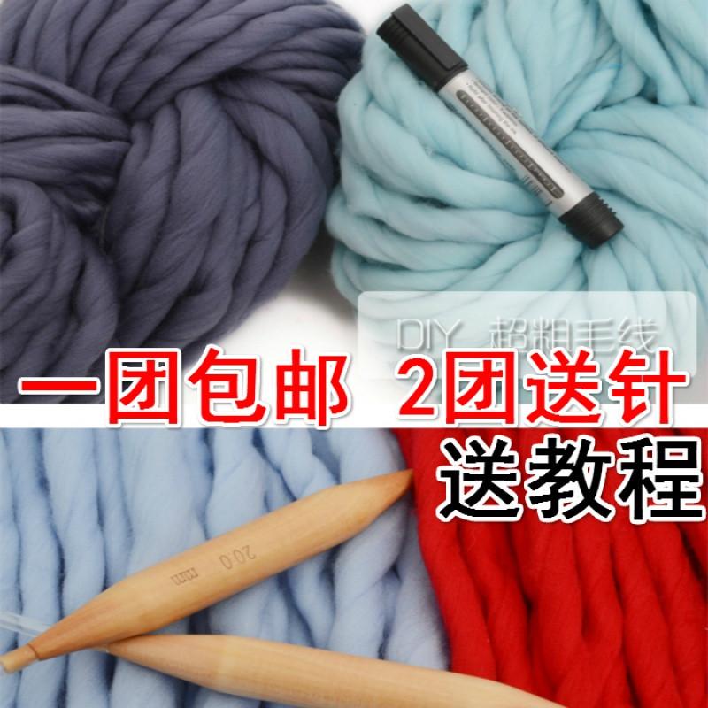 特粗线线超粗毛线手编织帽子棒针羊毛线毯子线批发