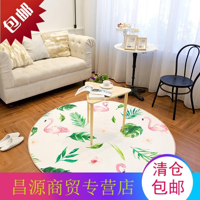 北欧小清新圆形地毯茶几卧室客厅房间园毯家用吊篮电脑椅转椅地垫