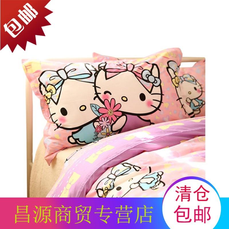 淡粉色女生卡通可爱猫咪和小兔纯棉全棉床上用品四件套床单床笠
