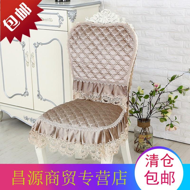 餐椅垫套装欧式餐桌椅子套罩家用板凳套布艺套椅子垫坐垫椅靠背套图片