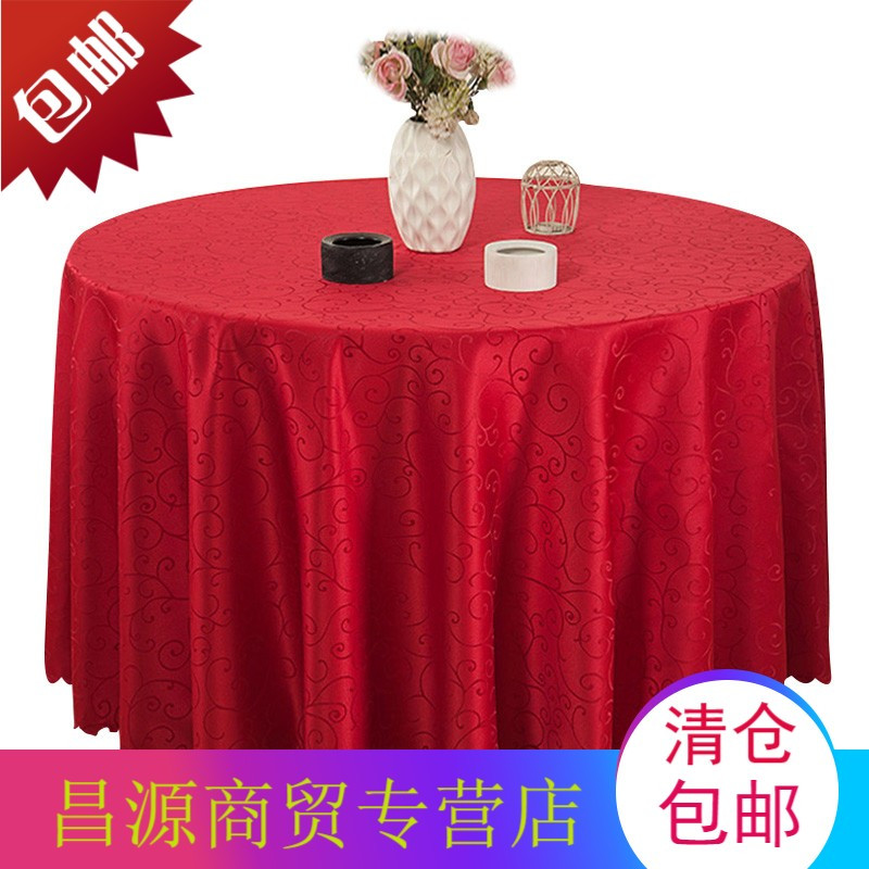 酒店圆桌台布餐厅饭店圆形桌布大圆桌桌布餐桌布圆形桌布布艺欧式