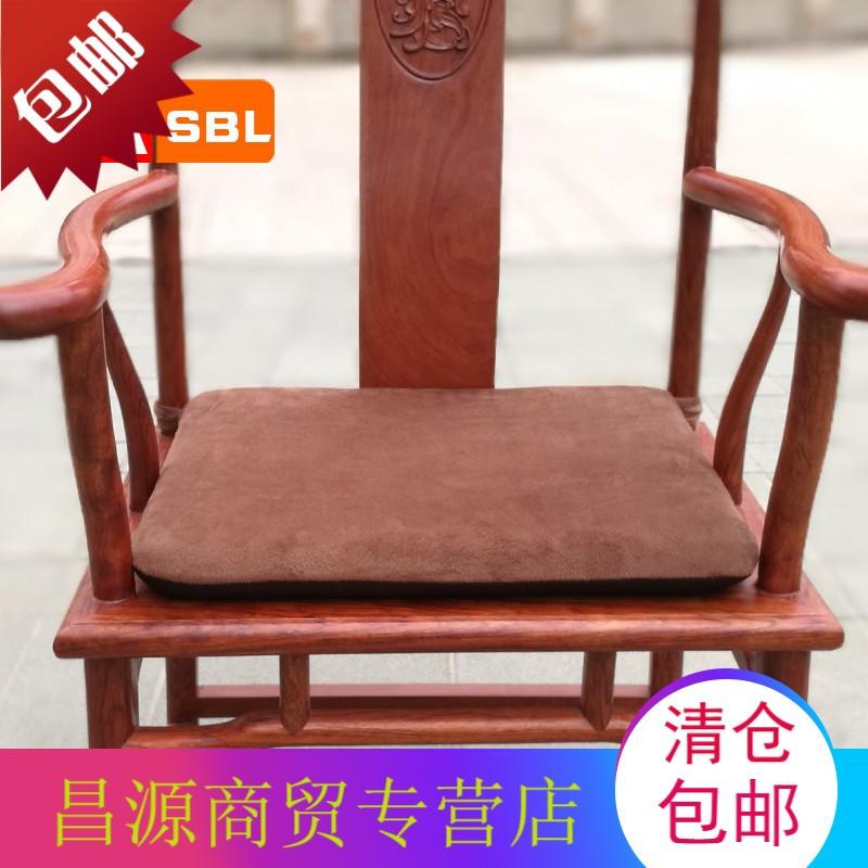 冬夏两用记忆棉坐垫红木沙发椅子中式太师椅垫实木餐椅坐垫