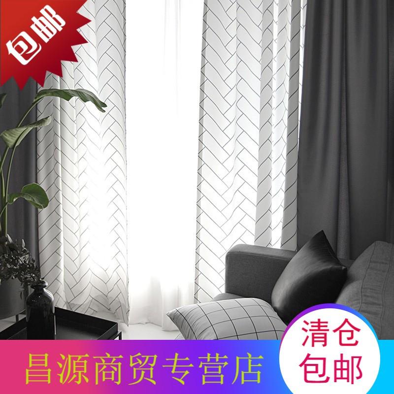 北欧风白色灰色性冷淡格子窗帘布料卧室客厅落地窗飘窗窗帘全遮光
