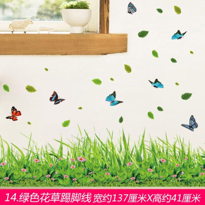 幼儿园小班装饰建构区墙面贴纸布置教室的墙贴小学走廊主题墙边框绿色