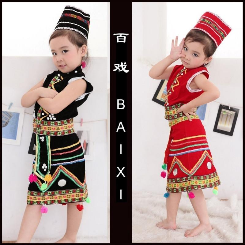 儿童傣族舞蹈演出服佤族幼儿童民族舞蹈服装女童少数民族儿童服饰