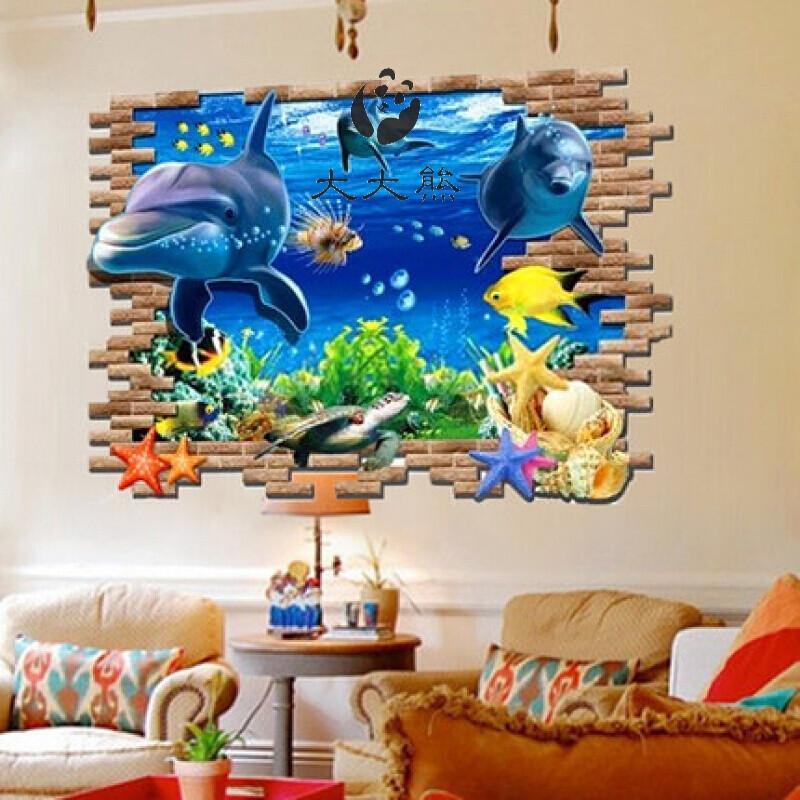 海豚3d墙贴客厅沙发背景墙壁贴画创意装饰卧室立体感海洋贴纸防水3d小