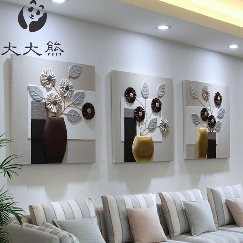 沙发背景墙装饰画客厅三联无框画立体浮雕画餐厅壁画