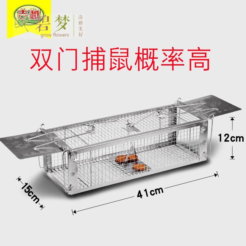 抓老鼠籠捕鼠器捉老鼠夾子藥滅鼠神器家用連續全自動超強撲鼠器