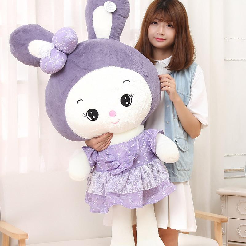 兔子毛绒玩具小兔子公仔 流氓兔布娃娃创意可爱玩偶 女孩生日礼物