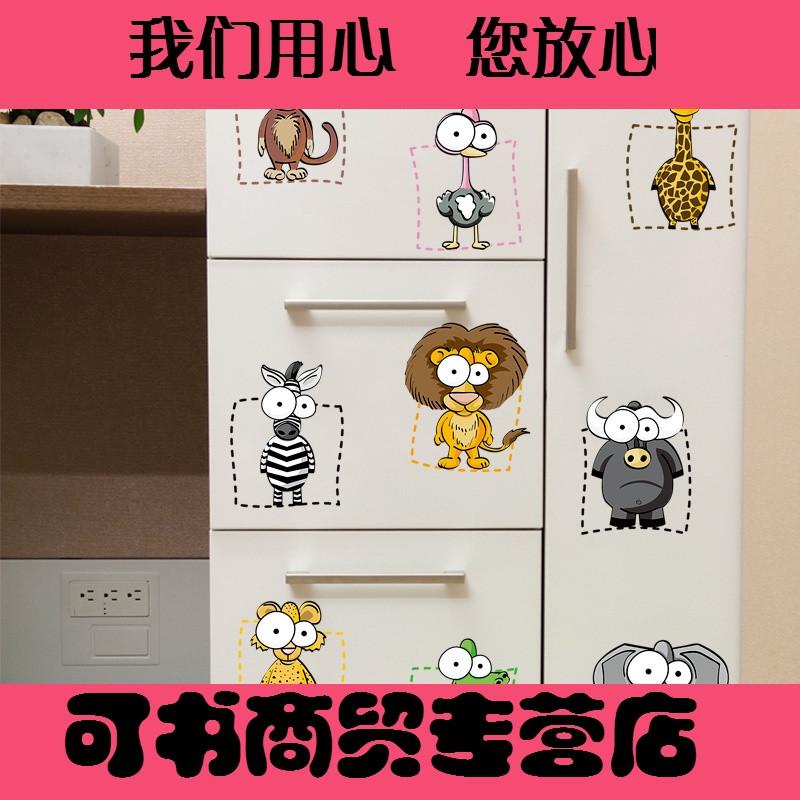 九宫格可爱动物随心贴贴纸 客厅冰箱柜子卡通墙贴画可