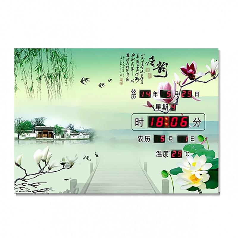 超薄led万年历时尚客厅数码电子钟小日历钟卧室家用壁挂钟挂历
