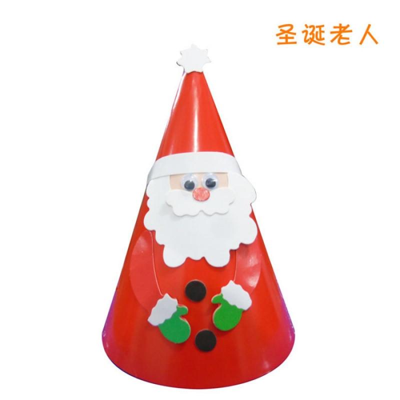 全店元创意儿童手工贴画diy玩具圣诞帽制作圣诞礼物
