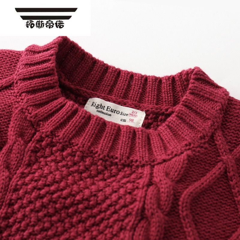 男童针织衫马甲 2017秋装新款童装儿童背心开衫宝宝马夹外套