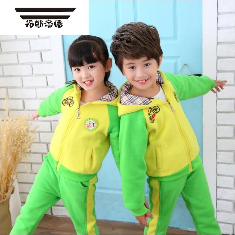 童装2017秋冬套装男童女童加绒加厚卫衣姐弟兄妹装双胞胎龙凤胎装